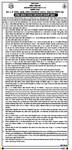 कक्षा १२ का नियमित, ग्रेडवृद्धि÷आंशिक परीक्षार्थीहरूको (साधाण, संस्कृत तथा
