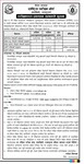 राष्ट्रिय परीक्षा बोर्ड सानोठिमी, भक्तपुरको परीक्षाफल प्रकाशन सम्बन्धी स