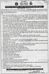 कार्यालय सामान खरीदसम्बन्धि सूचना २०७५ भाद्र २५ गते