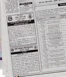 नेपाली भाषाको वार्नाबिन्यास सम्बन्धि सूचना  २०७५ फागुन २७ गते